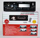 Магнитола в машину  1283 ISO - MP3+FM+USB+microSD-карта, фото 3