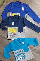 Батник детский для мальчика 26-34 р-р на кнопке с карманом шелкография интерлок.