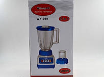 Блендар Wimpex WX999