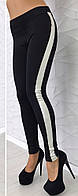 Черные женские лосины с полоской
