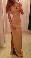 Платье в пол (микродайвинг), фото 1