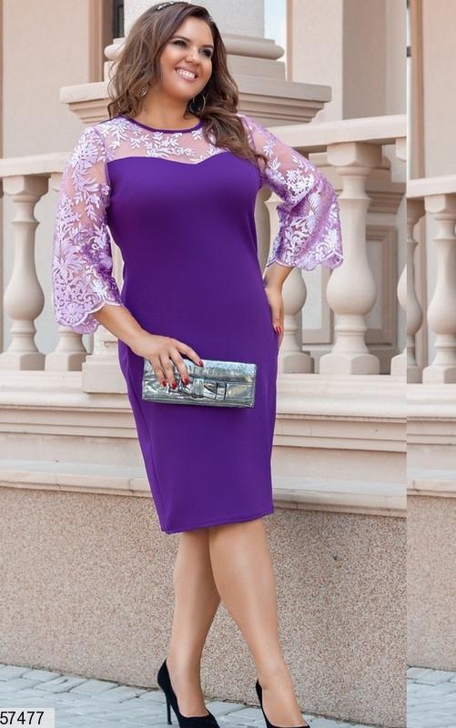 Нарядное платье больших размеров с гипюром фиолетовое