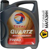 Всесезонное моторное синтетическое масло Total для двигателей тип бензиновый, дизельный, турбодизельный 5w-40 5 Quartz 9000 Energy 5W-40 5л (156812)