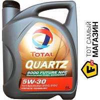 Всесезонное моторное синтетическое масло Total для двигателей тип бензиновый, дизельный, с гбо (сжиженный газ) 5w-30 4 Quartz 9000 Future NFC 5W-30 4л