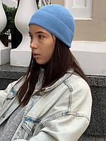 Шапка LAKx8 голубая, фото 1