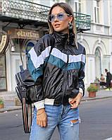 Модная женская куртка! Весна/осень