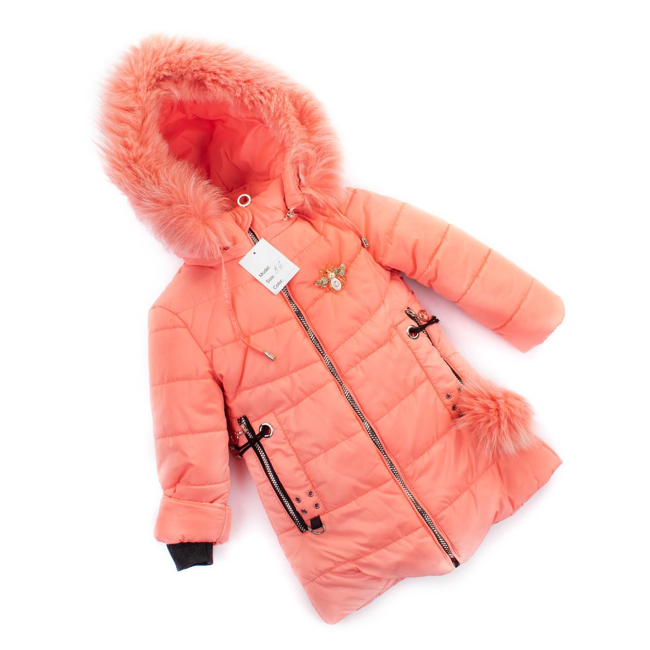 Детские зимние куртки для девочек с натуральным мехом  28-36 персиковый