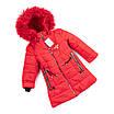 Детские зимние куртки для девочек с натуральным мехом  28-36 персиковый, фото 6