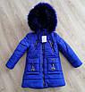 Детские зимние куртки для девочек  с натуральным мехом  28-36 розовый, фото 2