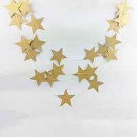Бумажная гирлянда, украшение, декор для дома, интерьера, праздника, звезды