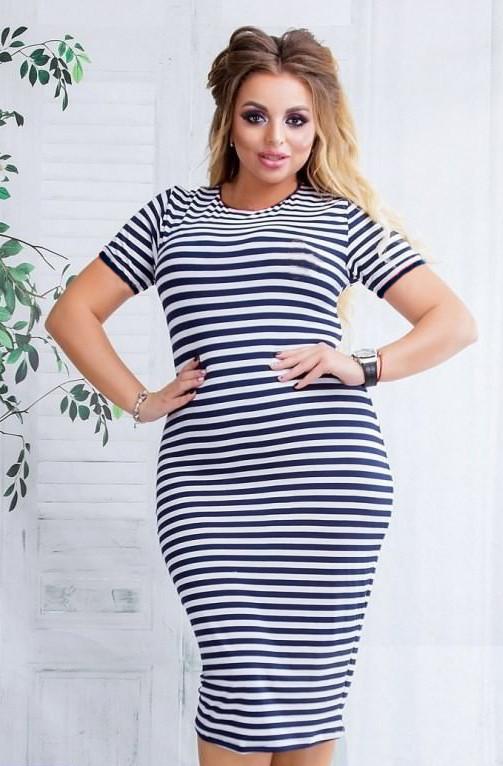 Платье в полоску большие размеры
