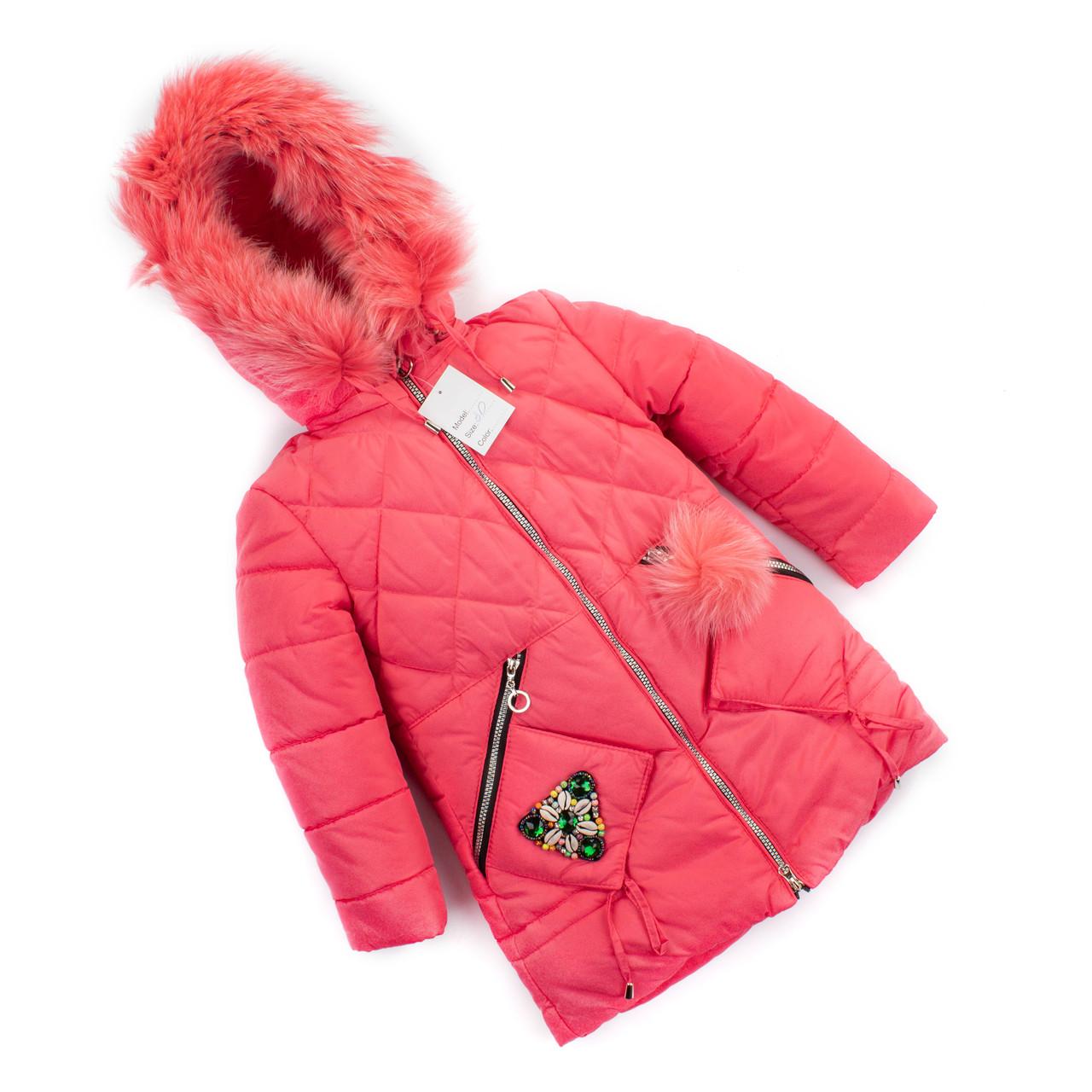 Пуховики на девочек  зимний интернет магазин  28-36 коралл