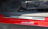 Защитные хром накладки на пороги volkswagen scirocco (фольксваген сирокко 2008г+)