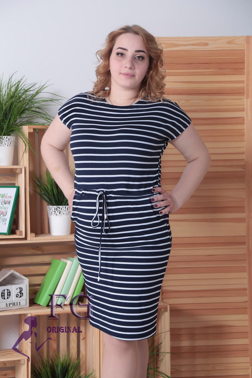 Платье в полоску с поясом большие размеры