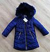Зимняя курточка для девочки натуральным мехом  28-36 бирюза, фото 5