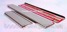 Защитные хром накладки на пороги volkswagen sharan II (фольксваген шаран 2010г+)