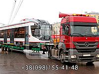 Перевозка трамваев
