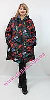 Куртка с ярким рисунком батальная Aj-SEL