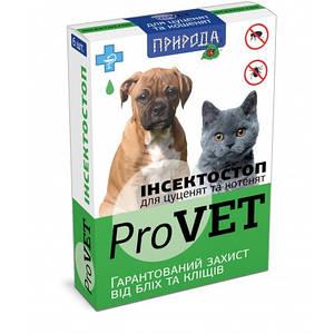 Инсектостоп  ProVET  для котят и щенков 6 пипеток по 0,5 мл