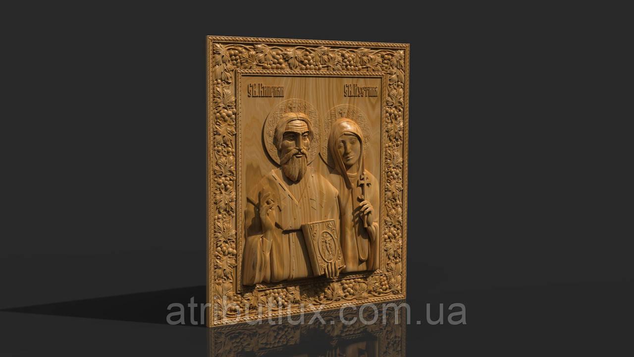 Икона Киприян и Иустина
