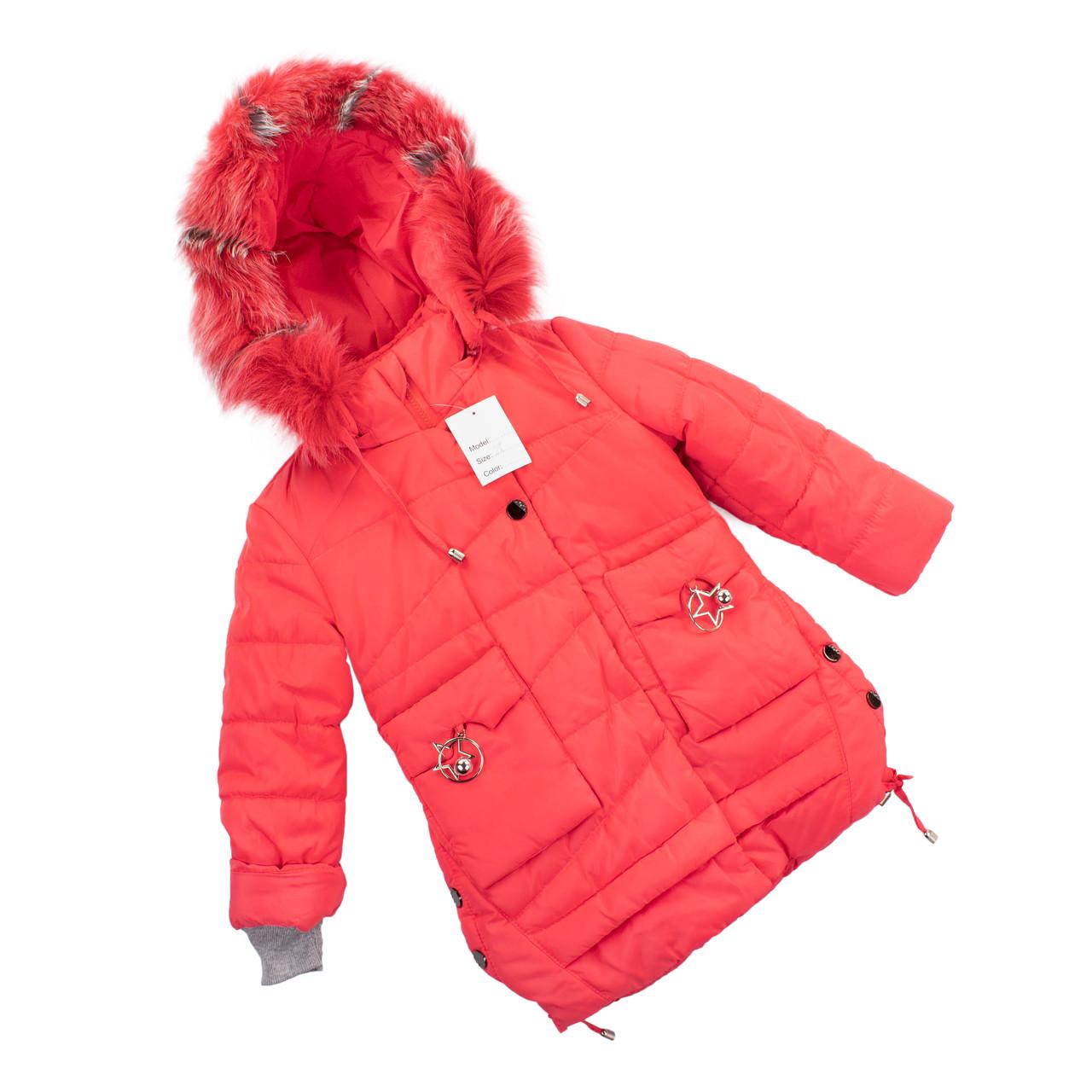 Детские зимние куртки для девочек  от производителя  28-36 коралл