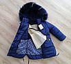 Детские зимние куртки для девочек  с натуральным мехом  28-36 розовый, фото 7