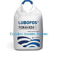 Сульфат Амонію Лювена 20,6% азотуN – 24% сіркиS
