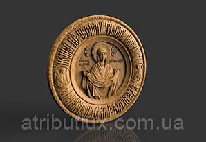 Ікона кругла Покрова Божої Матері
