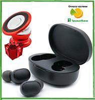 Беспроводные наушники Redmi Airdots Black + держатель для телефона в подарок!!!