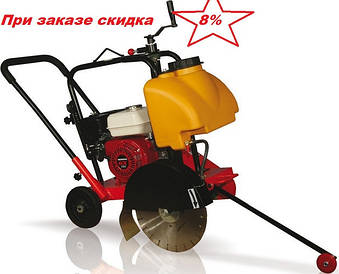 Швонарезчик Biedronka PZ7035K