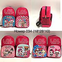 Детские рюкзачки Лол для девочек из кожзама 18*28*10 см