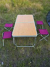 Складной туристический  стол и 4 стула, фото 3