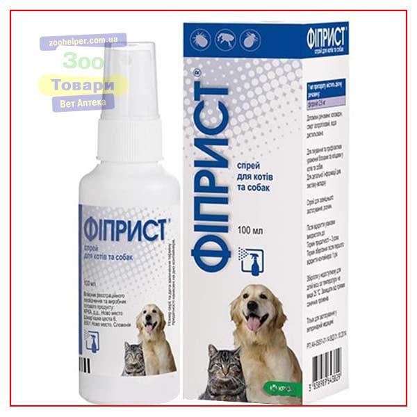 Фиприст спрей 100 мп (Fypryst Spray) для Собак и Кошек от блох и клещей, KRKA