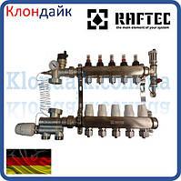 Коллектор для теплого пола на 10 контуров с нижним подключением RAFTEC (Германия)