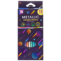 Карандаши цветные Cool For School Metallic 12 цветов CF15168
