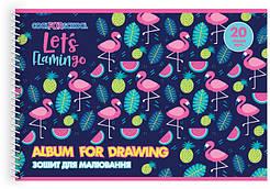 Альбом для рисования Beautiful на спирали 20 листов CF60903-05