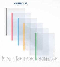 Папка - файл  A5 ECONOMIX 31261 с бок. планкой-прижимом 6мм (35 лист) 140мкм, фото 2