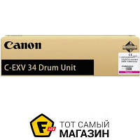 Драм-юнит Canon C-EXV34 Magenta Drum Unit (3788B003BA)