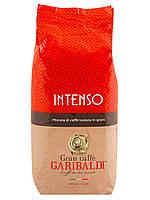 Кофе в зернах Garibaldi Intenso 1 кг