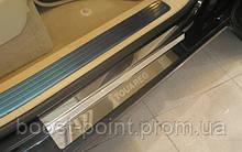 Защитные хром накладки на пороги volkswagen touareg I (фольксваген туарег) 2002г-2009г