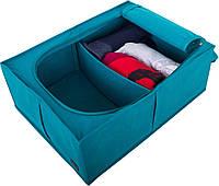 Короб для хранения вещей со съемной перегородкой Organize KHV-2 лазурь SKL34-176387