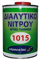 Растворитель Stancolac 1115, 1л