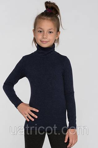 Гольф детский KIFA ГД/23 Шерсть Wool Comfort темно-синий