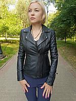 Женская кожаная куртка в стиле Philipp Plein, фото 1