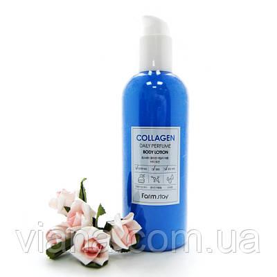 Лосьон для тела с коллагеном FarmStay Collagen Daily Perfume Body Lotion