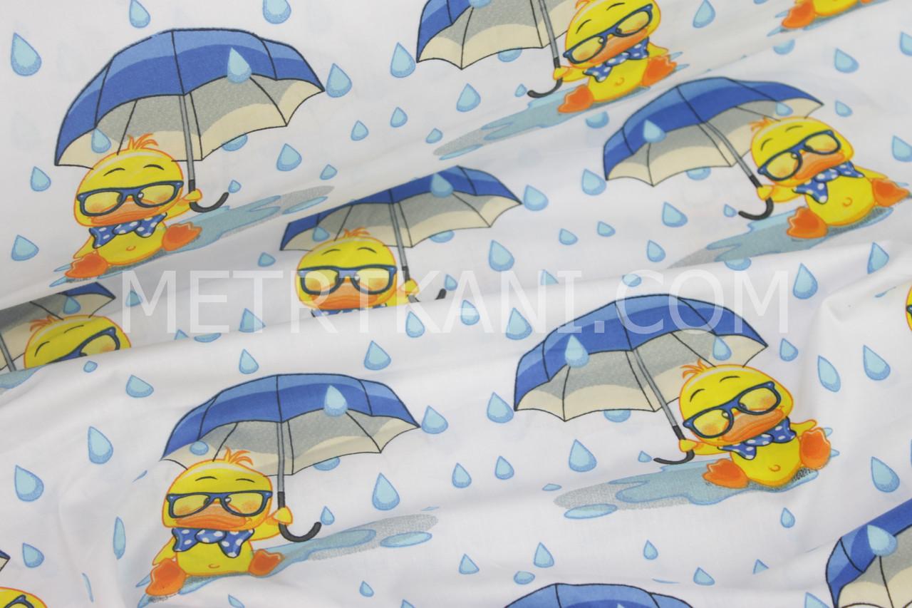 """Детская ткань  """"Утята с синим зонтиком""""  под дождём  № 1081"""