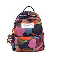 Стильный женский рюкзак разноцветный с брелком, фото 1