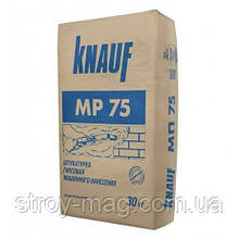 Машинная гипсовая штукатурка MP-75