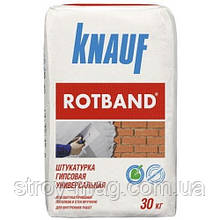 "Штукатурка  ""ROTBAND"" 30 кг. KNAUF"