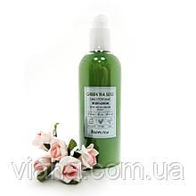 Лосьон для тела с зеленым чаем FarmStay Green Tea Seed Daily Perfume Lotion